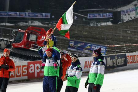 WC Willingen 2020 - Team Bulgaria