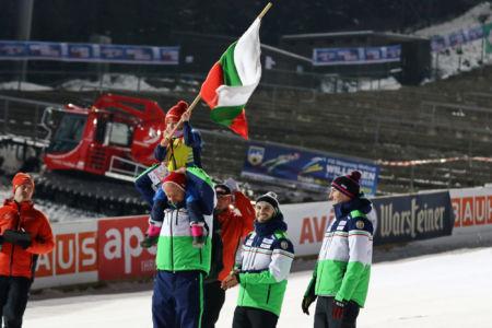 WC Willingen 2020 - Team Bulgaria